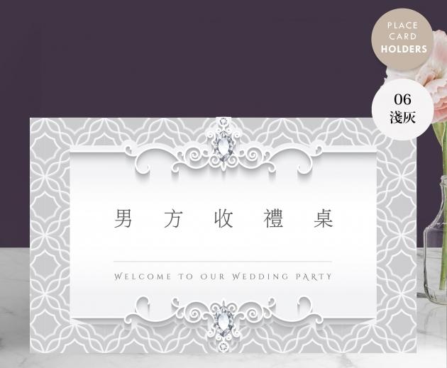 鑽石愛戀-橫 收禮桌立牌 6