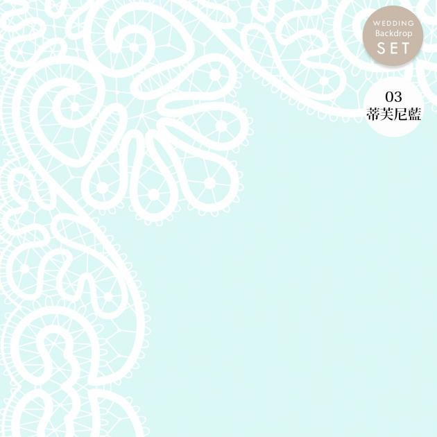 皇室永恆情緣 婚禮背板套組(全) 7
