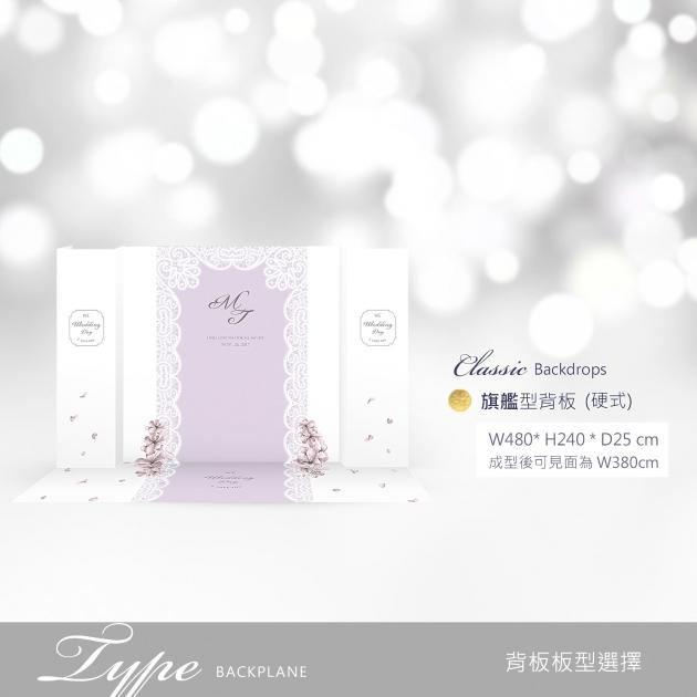 皇室永恆情緣 婚禮背板套組(全) 3