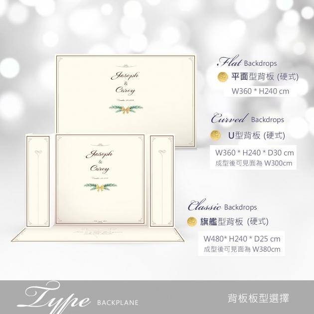精靈的祝福 婚禮背板套組(全) 3
