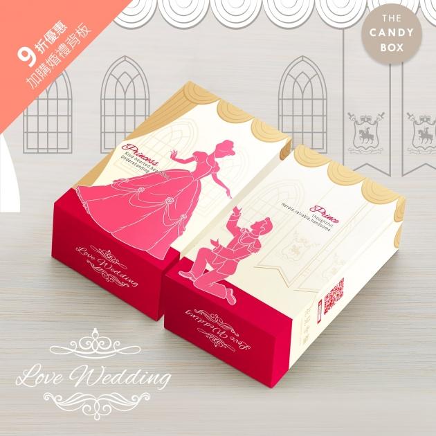 在一起囍糖盒 英國皇室 1