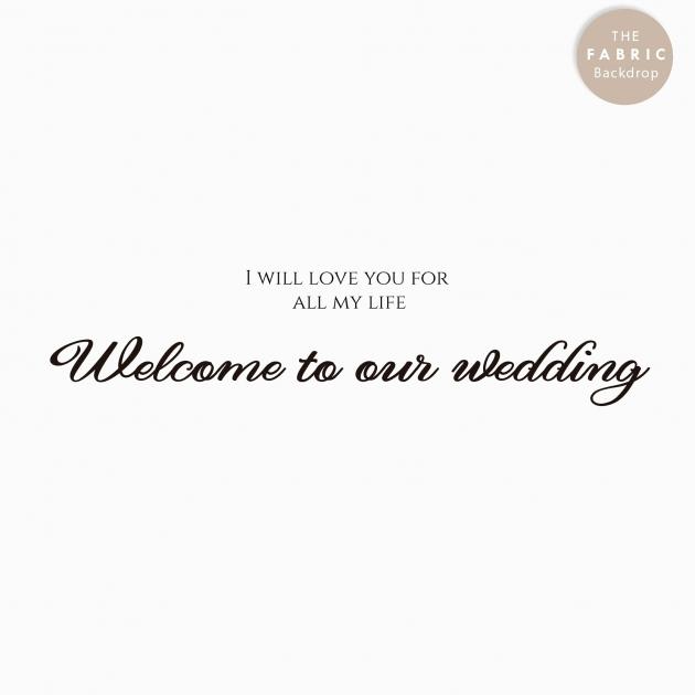 鑽石伉儷 布式婚禮背板 3