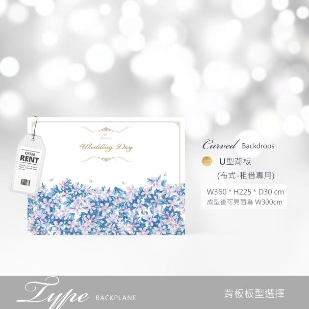 皇室莊園 布式婚禮背板 7